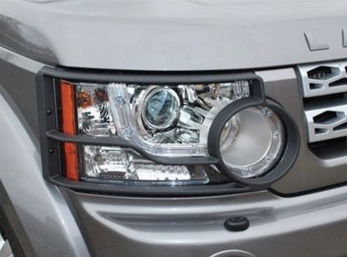 Discovery 4 - Front Lamp Guards