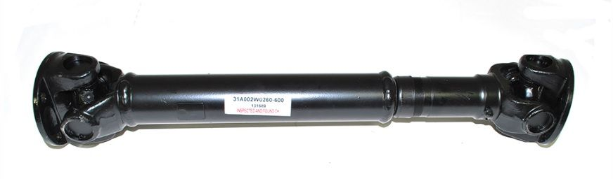 Series 2/2A/3 Propshaft - REAR 88""
