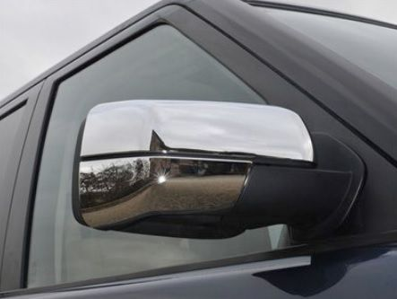 Wing Mirror Covers - Bottom Cover
